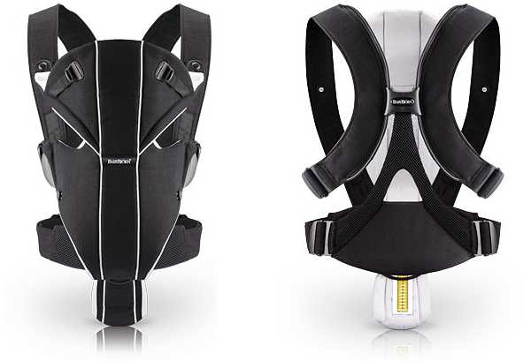 BabyBjorn Miracle carrier