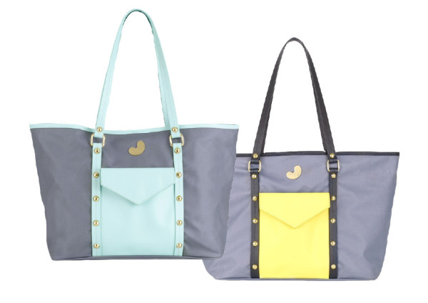 Babyology Mother's Day guide 2014 Balmoral Bags