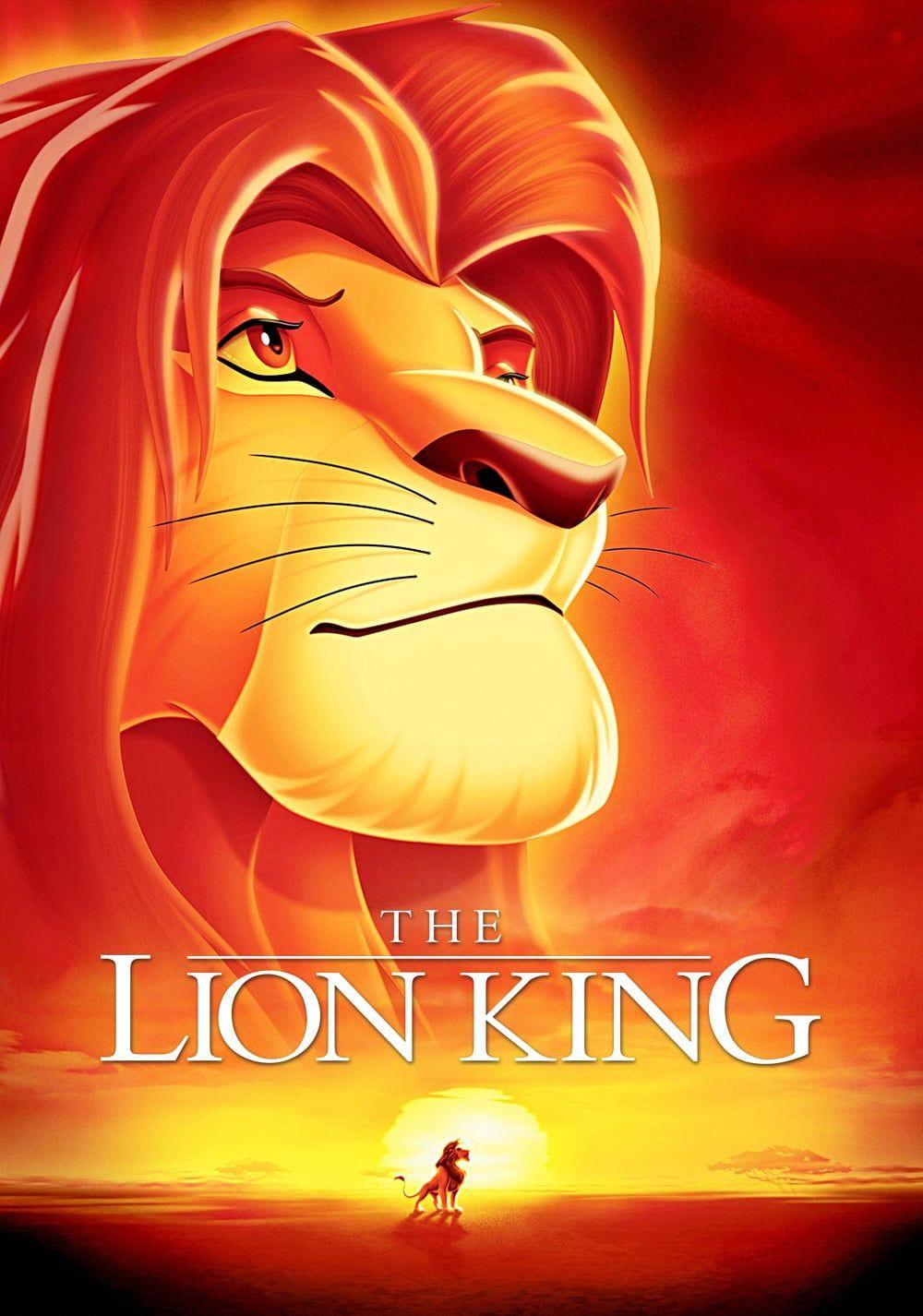Картинки львом королю король лев, открытки летию