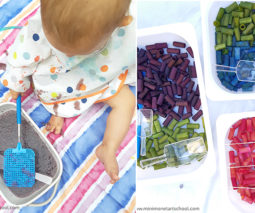 Baby sensory play feature