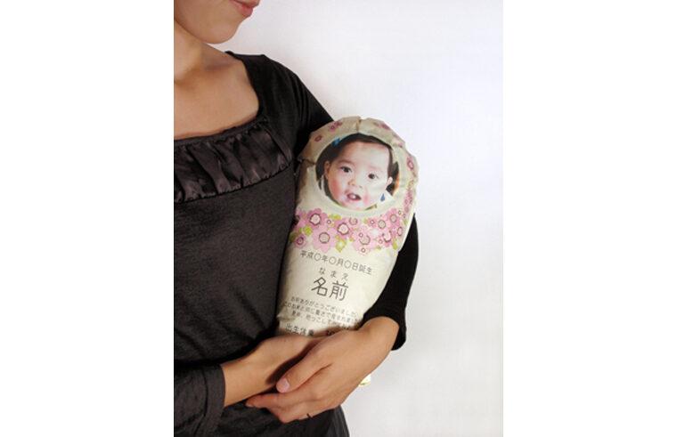 Newborn baby rice bag gift from http://www.yosimiya.com